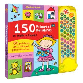 150 Primeras Palabras en Inglés y Español